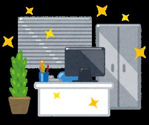 room_office_clean